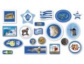 57-teiliges XXL-Konfetti Griechenland