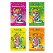 8 Tüten Prinzessin-Brause